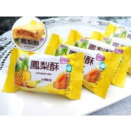 3號味蕾~~友賓鳳梨酥600公克105元..綿密酥軟口感..中秋送禮 奶蛋素