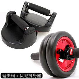 手控式煞車健美輪+旋轉伏地挺身器M00066(健腹機健腹器.健腹輪緊腹輪.伏地挺身盤.運動健身器材.推薦哪裡買便宜)