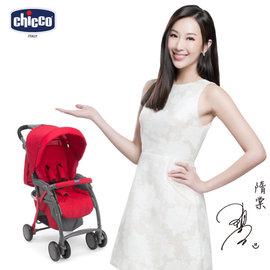 【安琪兒】義大利【Chicco】SimpliCity都會輕便推車 - 5色