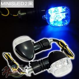 ^~00235301^~ MINI~S~LED~2 機車方向燈 ^(黑殼 藍光^)