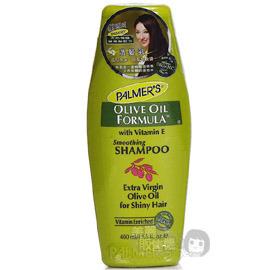 Palmer\'s帕瑪氏~橄欖脂洗髮乳400ml【美麗販售機】隋棠代言