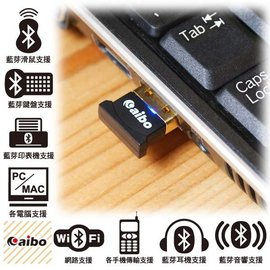 USB 4.0藍芽傳輸器 超迷你藍芽傳輸器 A2DP手機傳輸 藍芽滑鼠 鍵盤 可店取
