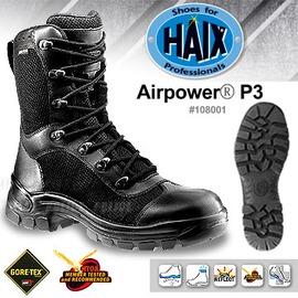 德國HAIX AIRPOWER P3 戰鬥軍靴/鞋     型號:#108001 (黑色)