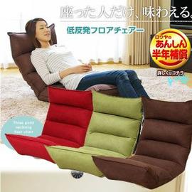 日式 百變多功能調整沙發床(A款)