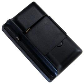 【絕版出清、贈原廠背蓋】HTC EVO 3D 雙槽充電傳輸座/充電座/電池充/手機充電同步傳輸