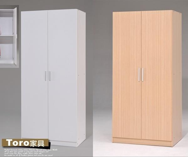 思2.7尺双门衣柜