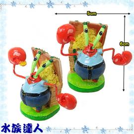 【水族達人】美國授權販售《海綿寶寶水族飾品系列˙蟹老闆SBR2》 海綿寶寶人物公仔飾品