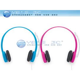~YEs 3C~ LOGITECH 羅技 立體聲耳機麥克風 H150 白色 藍色 粉紅色