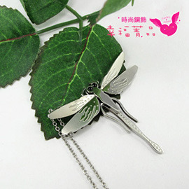 免 ^| 0利率 ^|  鋼飾^~◆〔鋼翼蜻蜓〕不鏽鋼項鍊◆^~立體層次感 中性打扮 男女