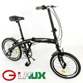 【LAUX 雷克斯】朗逸 20吋6速鋁合金折疊腳踏車(凱薩克KS避震前叉)自行車 C114-31.單車.卡踏車.小折.小摺