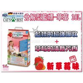 ~ 3包 609頁面~~SNOW~Cat s Best凱優分解木屑砂~草莓藍標10L^(8