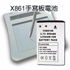 ~全盛國際~手寫板I~NOTE RFX861無線繪圖手寫板~鋰電池