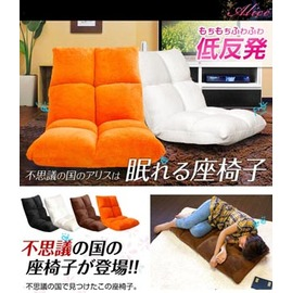 日式 百變多功能調整沙發床(B款)