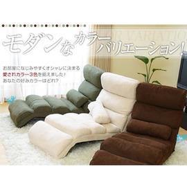 日式 百變多功能調整沙發床(C款)