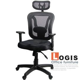 ^~邏爵^~228~2 全方位工學椅 辦公椅 電腦椅 書桌椅 OA 人體工學 氣壓升降 後