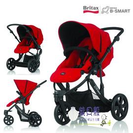 【店面購買12500元】『GA12』英國Britax B-smart雙向三輪手推車.高景觀(紅) 【保證原廠公司貨/保固一年】
