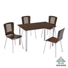 ~Ailiwu愛麗屋~復刻風情長方餐桌椅組-深咖啡^(1桌4椅^) ^#1104 1493