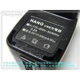 ∮高雄 網NO.1∮ USB Power Adapter 旅充 創見 MP330 MP3