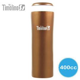 美國Timolino隨身杯《咖啡金》400cc保溫杯