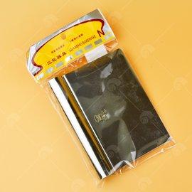 【艾佳】SN4103-不銹鋼柄切麵刀/個