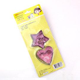 【艾佳】三箭牌-不銹鋼心星餅乾模(8701S)6入/組