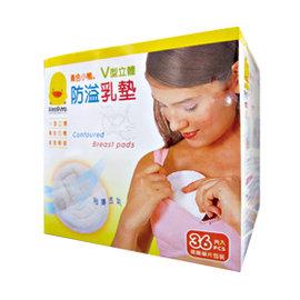 ^~^~小饅頭^~^~黃色小鴨 V型立體防溢乳墊^(36入^) ^(880250^)