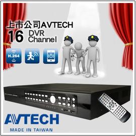 最強高畫質16路DVR h.264 遠端監控錄影主機 動態錄影 AVTECH監控大廠 電腦