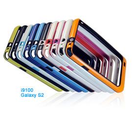 SAMSUNG Galaxy S2 i9100 Bumpers 雙色邊框保護套/環狀矽膠保護套