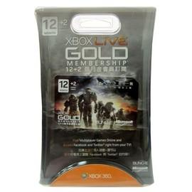 [刷卡不加價] Xbox 360 Live 12+2個月 14個月金會員 訂閱卡 (mail MSN 即時通可省運費)