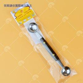 【艾佳】SN4141-雙頭挖球器/支