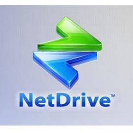 NetDrive 商業版 單機版 ^(下載^)