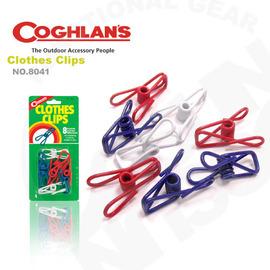【Coghlans -加拿大】曬衣夾 Clothes Clips.曬衣夾讓您在戶外方便 # 8041