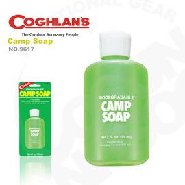 【Coghlans -加拿大】戶外用環保肥皂 清潔劑(背包 帳篷可用) Camp Soap.適量的潔膚身體或裝備(中性洗劑,可生物分解) 9617