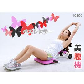 Performance  X~BIKE 10800 美腹機 美體塑型、有氧、美背、塑腰、瘦