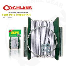【Coghlans -加拿大】新款 天幕帳篷營柱維修包套裝組(客廳帳棚修補包)Tent Pole Repair Kit.營柱內用彈性繩 0194