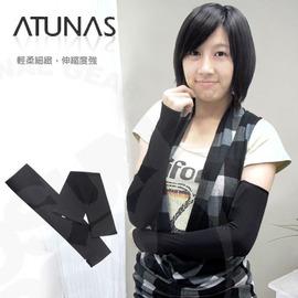 歐都納 ATUNAS 超輕超薄款彈性抗UV袖套.手套.防曬袖套.適合自行車.騎機車# B55003