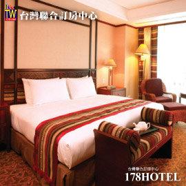 高檔住宿!全房型價格展示台東娜路彎大酒店.豪華雙人房住宿3800元(含早餐)代訂房