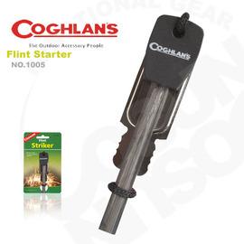 【Coghlans -加拿大】打火石 Flint Striker.任何天氣、任何高度都適合使用.鎂棒.助燃器 1005