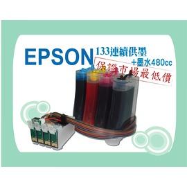 ~U~like~EPSON T22 TX120 TX320F TX130 133 TX32
