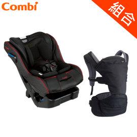 【組合特惠$13500】日本【Combi 康貝】Prim Long EG 汽車安全座椅(黑)+微電腦烘乾消毒鍋