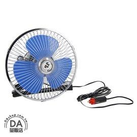 汽車 改裝  JL 12V 夾式 60網固定 8吋型 迴轉式 電扇 風扇 ^(W08~07