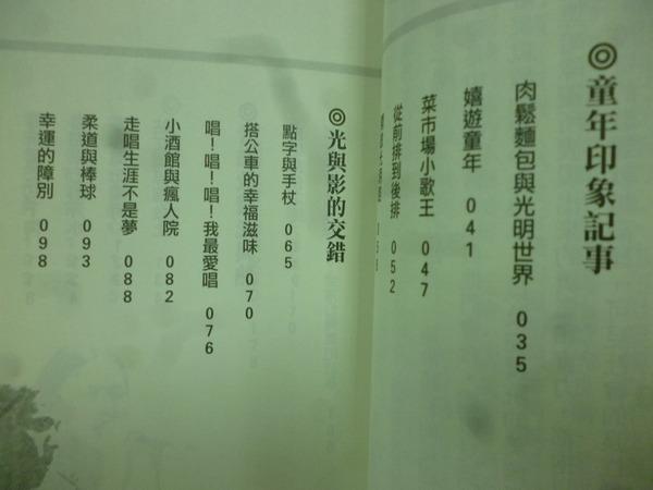 同学音符简笔画