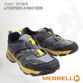 【美國 MERRELL】中童-Litespeed Z-rap Kids 輕量抗菌兒童運動鞋.兒童登山健行鞋 避震氣墊中底.舒適柔軟# 85327Y