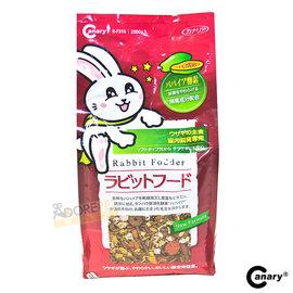~寵愛宣言~Canary室內兔 主食 兔飼料~2.5kg^(R~F316^)