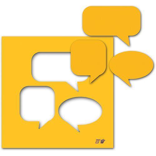 54-30030;三个对话框长方形大小为4*2cm