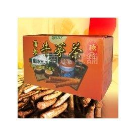 ~芬園農會~清珍牛蒡茶包~ 大盒^( 20入^) ^~ 1 盒  ~^(禾豐茗茶:專營 牛