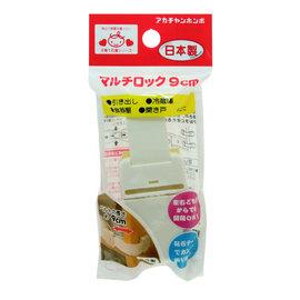 冰箱、儲櫃安全鎖^(白^)