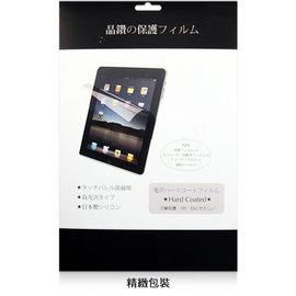 SONY Xperia Z4 Tablet SGP771TW/SGP712TW 平板螢幕保護膜/靜電吸附/光學級素材靜電貼