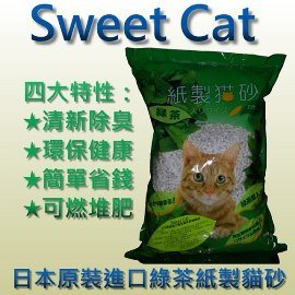 Sweet cat 單包環保綠茶紙貓砂
