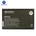 Motorola 電池~HF5X HF~5X~DEFY ME525 MB525  XT53